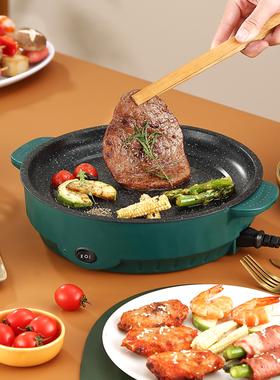 电烤盘多功能煎牛扒烤肉架韩式不粘锅电煎盘家用电烤炉小功率