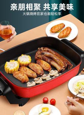 麦饭石平底锅家用插电炒菜电煎锅不粘锅早餐煎鸡蛋牛排烤肉烙饼锅