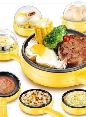 小号平底锅煮锅平锅电加深辅食锅炒鸡蛋做插插炒菜电两用煎牛排