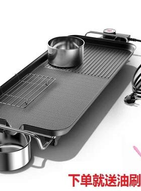 【买就送】韩式家用无烟不粘电烤盘电烧烤炉烤肉锅铁板烧烤牛排机
