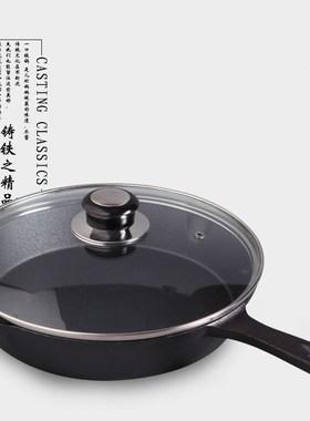 铸铁平底锅不粘锅小蛋饺煎锅烙饼家用迷你牛排煎蛋锅电磁燃气炉用