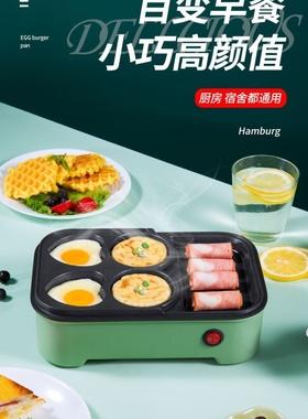 摆摊早餐锅不粘锅多功能牛排一体插电蛋饼煎蛋锅模型荷包蛋儿童