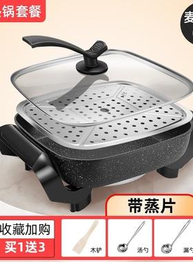 家用不粘锅平底锅牛排煎锅麦饭石锅插电烙饼锅煎饼锅煎蛋锅油炸锅