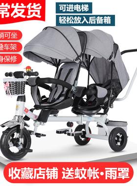 儿童三轮车双人脚踏车双胞胎婴儿手推车宝宝轻便推车小孩玩具童车