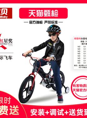 优贝儿童自行车14/16/18寸中大童男女孩童车3-6-7-8岁镁合金单车