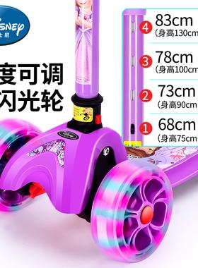 迪士尼儿童滑板车4四轮3-12岁初学者闪光宽轮小孩童车男女童6岁10