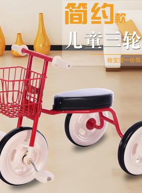 新款儿童三轮车脚踏车1-4岁简约小孩自行单车轻便男女宝宝童车