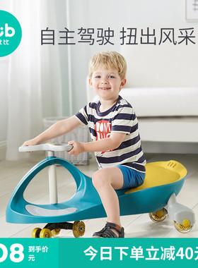 可优比扭扭车宝宝玩具滑行万向轮防侧翻儿童车溜溜车妞妞摇摆车