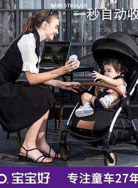 宝宝好遛娃神器儿童手推车婴儿推车轻便折叠可坐可躺四轮溜娃童车