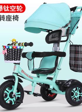 多功能儿童三轮车超大号轻便手推1-3-6岁童车小孩单车宝宝脚踏车