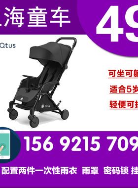 上海迪士尼推车儿童车出租伞车婴儿车租赁租车海昌科技馆外滩酒店