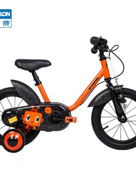 迪卡侬16寸20寸儿童自行车4-8岁女男孩btwin小矮车幼儿小童车KIDA
