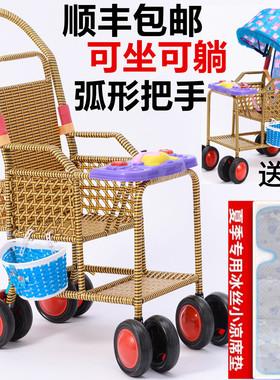 婴儿竹藤推车轻便宝宝藤椅藤编仿藤竹编小孩可坐可躺夏天夏季童车