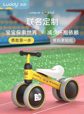 乐的儿童平衡车小黄鸭1-3岁2婴儿宝宝扭扭童车无脚踏学步滑行溜溜