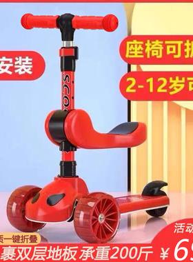 二合一儿童滑板车可转弯可坐可骑滑2-12岁多功能折叠小童车男女孩