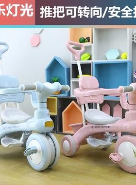 儿童三轮车1--6岁小孩脚蹬车婴儿手推车滑行车溜娃车音乐轻便童车