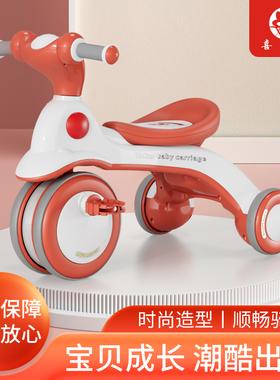 儿童三轮车小孩脚踏车宝宝童车1-6岁带音乐手推车滑行车溜娃车