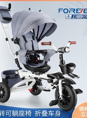 永久折叠儿童三轮车脚踏车可躺宝宝手推车婴幼儿推车童车自行车