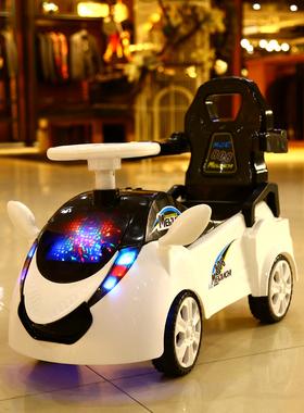 扭扭车儿童溜溜车1-2-3岁宝宝滑滑车电动手推防侧翻静音轮儿童车