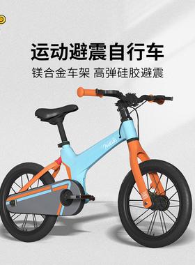 柒小佰儿童自行车S1 16寸单车运动3-12岁男女孩中大童车小孩脚踏