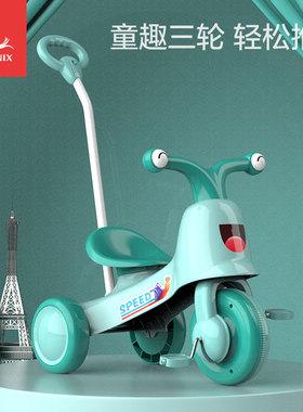 凤凰儿童三轮车1-3岁手推车小孩童车脚踏车婴幼儿童宝宝自行车