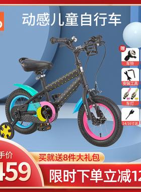 好孩子儿童自行车3岁宝宝脚踏车2-4-6岁男女童童车12/14/16寸单车
