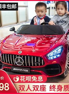 婴儿童电动车四轮汽车男女小孩宝宝玩具车可坐人双人座带遥控童车