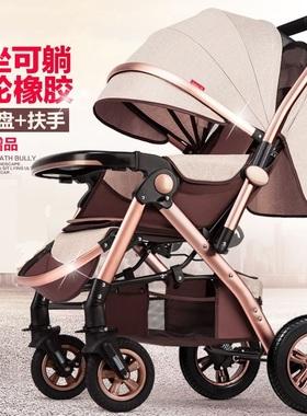 高景观婴儿推车可坐可躺轻便折叠宝宝伞车四轮防爆婴儿手推车童车
