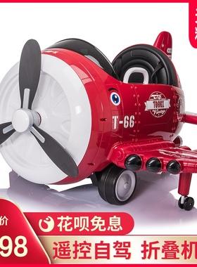 婴幼儿童电动车四轮宝宝汽车男女小孩玩具车可坐人带遥控飞机童车