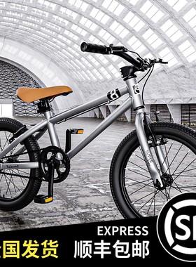 儿童自行车16寸20寸山地车6-12岁男孩童车中大童学生脚踏自行单车