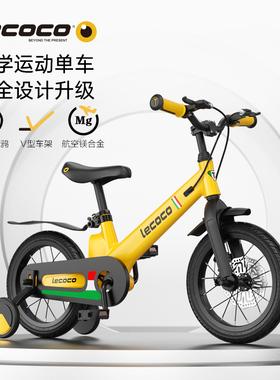 lecoco乐卡儿童3-4-5-8岁6男孩女孩7宝宝自行车脚踏小孩单车童车