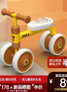 乐的小黄鸭平衡车儿童无脚踏1一3岁宝宝滑行车滑步车2岁玩具童车