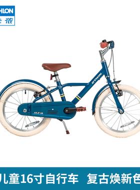 迪卡侬16寸儿童自行车4-8岁女男孩btwin小矮车幼儿小童车KIDA