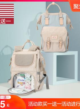 妈妈包母婴包大容量外出轻便时尚宝妈书包双肩2020新款多功能背包