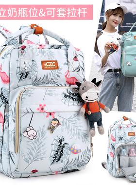 妈咪包2020年新款时尚妈妈包母婴外出双肩包多功能大容量手提背包