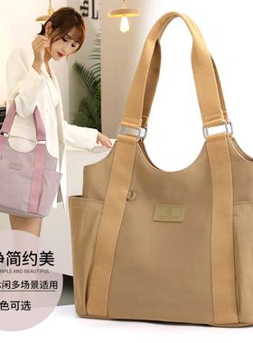 大容量托特女包2020年新款帆布大包包简约休闲轻便外出母婴妈妈包