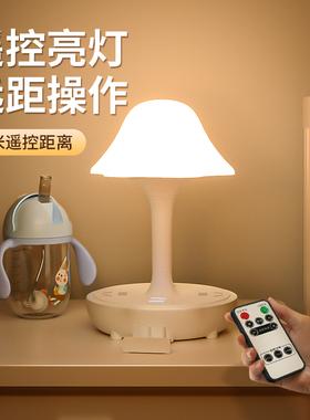 可遥控远程控制床头灯家用学习专用护眼小台灯卧室儿童婴儿喂奶LED灯透光插电款式母婴月子灯床头柜书桌写字