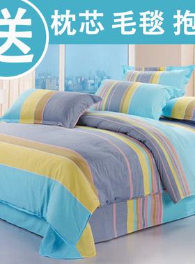 家纺四件套全棉纯棉春秋季网红款简约高档床上用品100床单被套三4