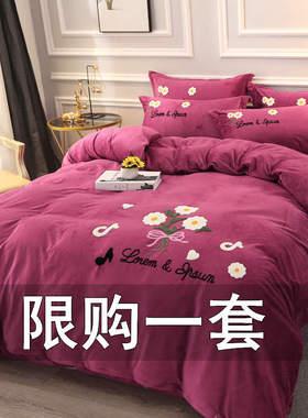 纯色加厚水晶绒四件套保暖法兰绒珊瑚绒双面加绒被套双人床上用品