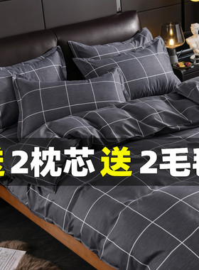 水洗棉四件套被套春夏学生宿舍床上用品3三件套被子床单4件套被单