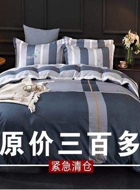 四件套全棉纯棉春秋床上用品被罩床单被套1.8双人床被子床上4件套