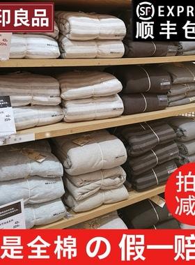 无印良品四件套全棉纯棉100水洗棉床单被套床笠三件套床上用品4