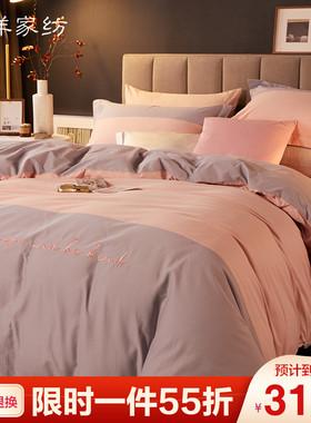 博洋磨毛纯棉四件套秋冬加厚全棉床上用品简约抑菌被套冬季床单厚