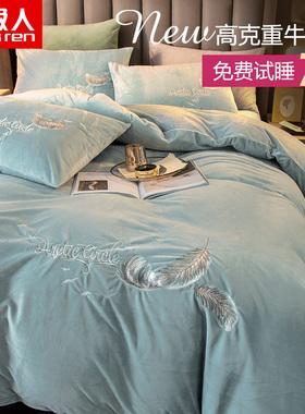 加厚珊瑚绒四件套被套冬季双面加绒短绒水晶绒牛奶绒床单床上用品