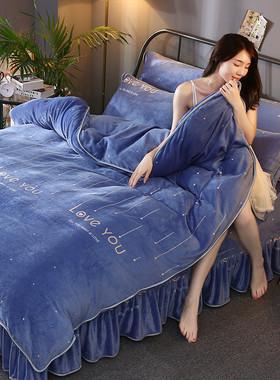 冬季加厚金貂绒四件套1.5m/2.0米床貂狐绒被套床上用品珊瑚绒床单