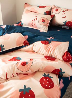 四件套被套床上用品床单宿舍单人学生被子三件套ins风被罩被单4件