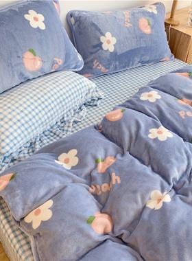 可爱加厚牛奶绒四件套秋冬保暖短毛绒床上用品奶油少女宝宝绒被套