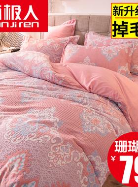 加厚珊瑚绒四件套冬季水晶绒加绒双面被套法兰绒床单床上用品牛奶