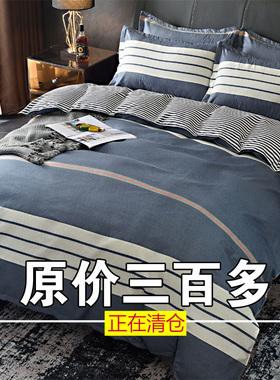 纯棉四件套100全棉简约床上用品床单被套1.8米双人被罩床上4件套