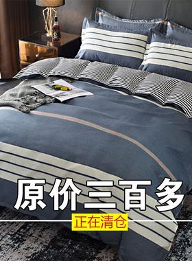 【今日特价】100%加厚斜纹磨毛四件套纯全亲肤棉床单被套床上用品